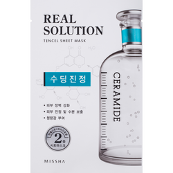Missha Real Solution Tencel Sheet Mask Soothing - Missha Portugal