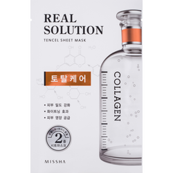 Missha Real Solution Tencel Sheet Mask Total Care - Missha Portugal