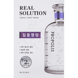 Missha Real Solution Tencel Sheet Mask Vitalizing - Missha Portugal