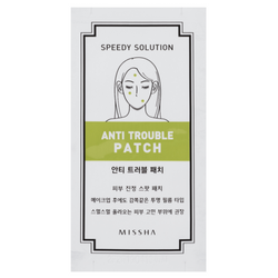 Missha Speedy Solution Anti Trouble Patch - Missha Portugal
