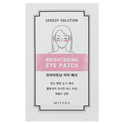 Missha Speedy Solution Brightening Eye Patch - Missha Portugal