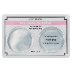 Missha Speedy Solution Eye Relaxing Patch - Missha Portugal