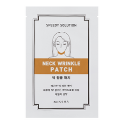 Missha Speedy Solution Neck Wrinkle Patch - Missha Portugal