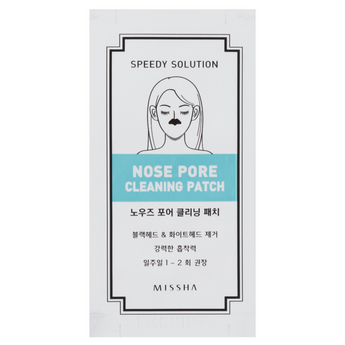 Missha Speedy Solution Nose Pore Cleaning Patch - Missha Portugal