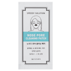 Missha Speedy Solution Nose Pore Cleaning Patch Set - Missha Portugal