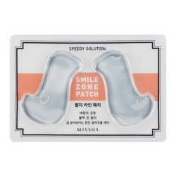Missha Speedy Solution Smile Zone Patch - Missha Portugal