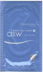 Missha Deep Sea Water Firming Eye Patch - Missha Portugal