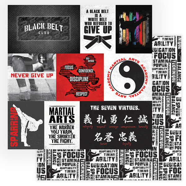 Black Belt Martial Arts Scrapbook Paper