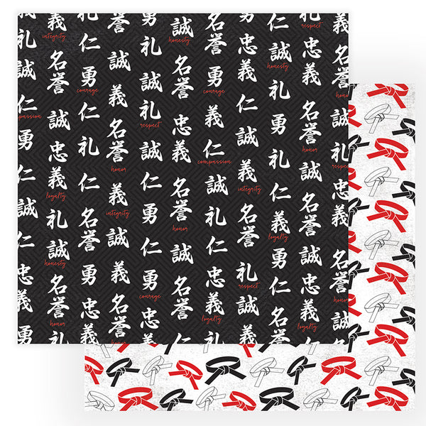 Martial Arts Respect Scrapbook Paper by Photo Play