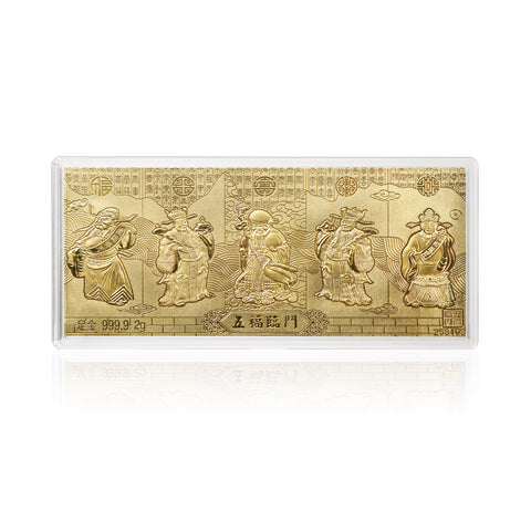999 Pure Gold Abundant Blessings 2g Gold Bar