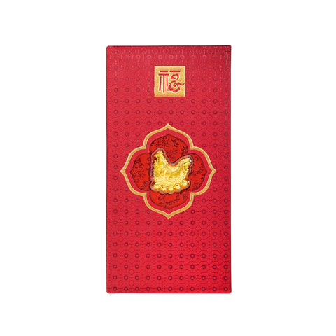 999 Pure Gold Bountiful Fortunes Gold Coin