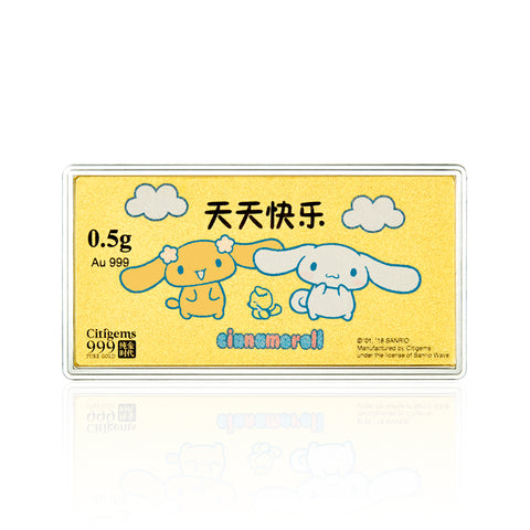 999 Pure Gold Cinnamoroll Blissful Friendship 0.5g Gold Bar