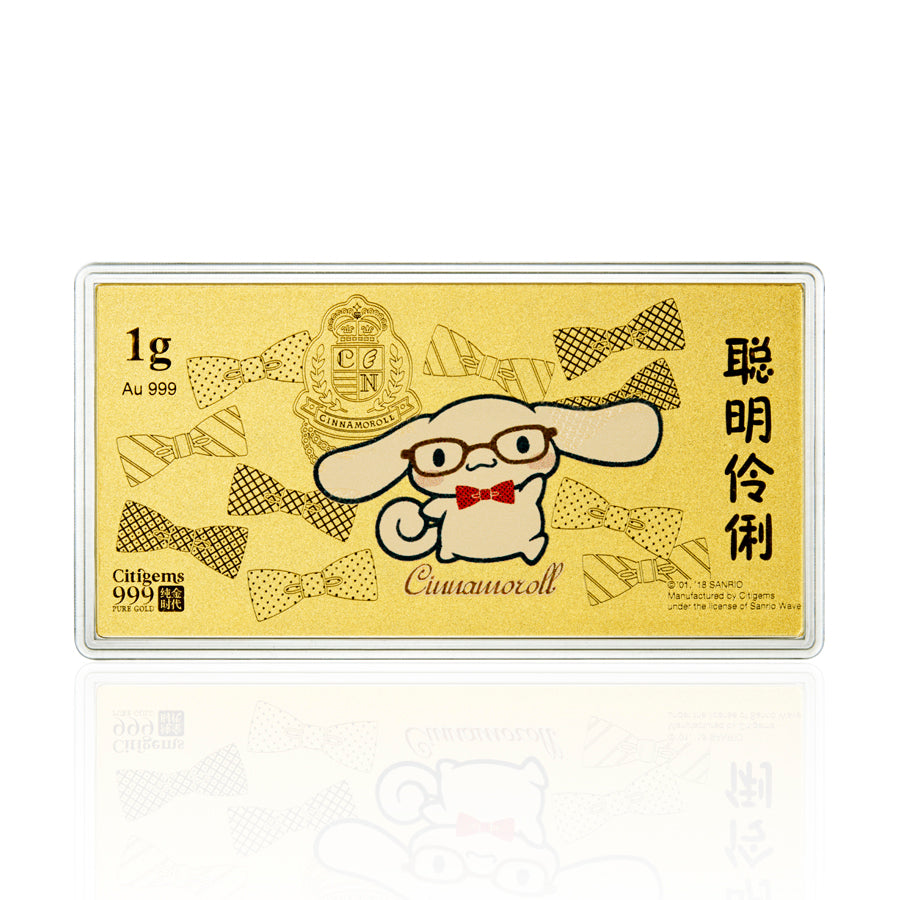 999 Pure Gold Cinnamoroll Excellence and Success 1g Gold Bar