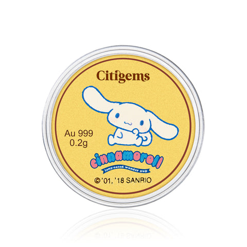 999 Pure Gold Cinnamoroll Joy and Simplicity 0.2g Gold Coin
