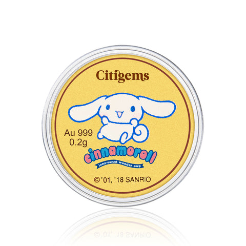 999 Pure Gold Cinnamoroll Love and Laughter 0.2g Gold Coin