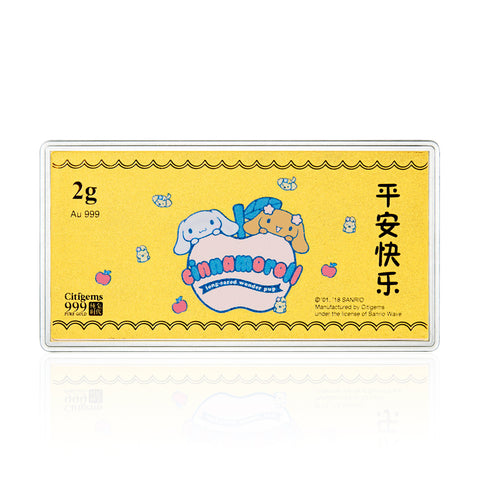 999 Pure Gold Cinnamoroll Peace and Happiness 2g Gold Bar