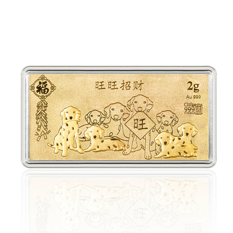 999 Pure Gold Dalmatian Dogs of Prosperity and Success 2g Gold Bar