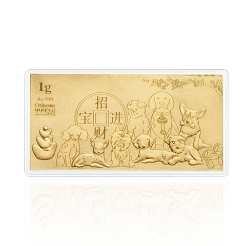 999 Pure Gold Dogs of Fortune and Wealth 1g Gold Bar