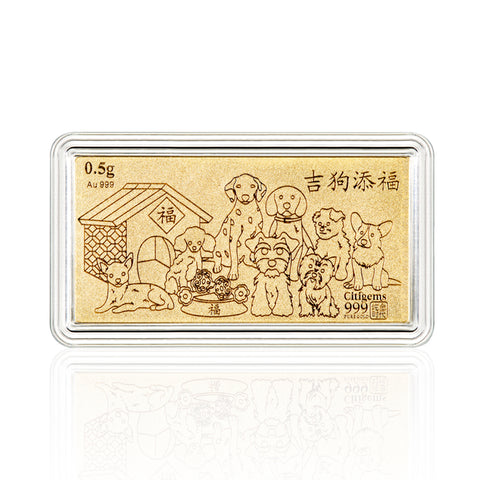 999 Pure Gold Dogs of Luck and Blissful Family 0.5g Gold Bar
