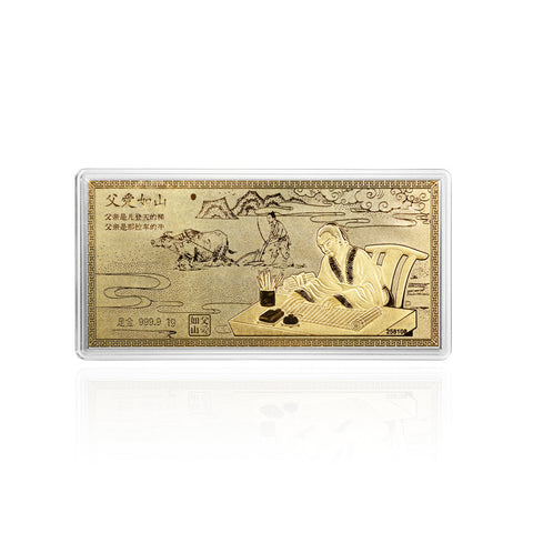 999 Pure Gold Extraordinary Love 1g Gold Bar