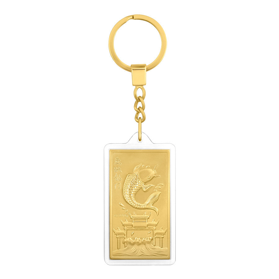 999 Pure Gold Plated Carp of Excellence Key Chain