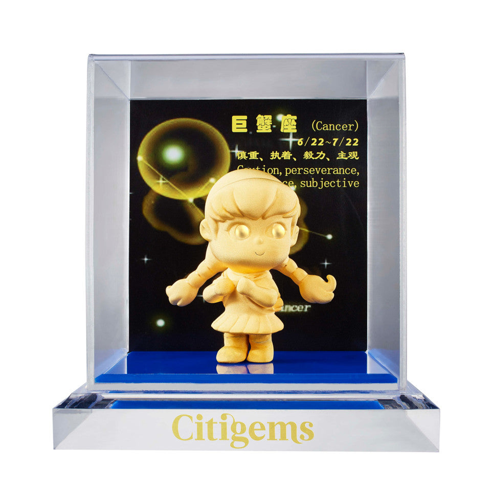 999 Pure Gold Plated Horoscope Figurine - Cancer