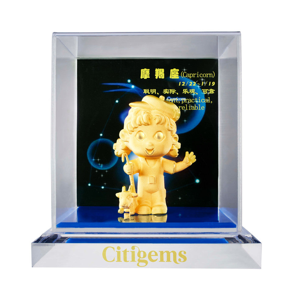 999 Pure Gold Plated Horoscope Figurine - Capricorn