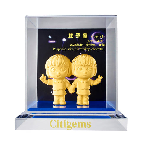 999 Pure Gold Plated Horoscope Figurine - Gemini