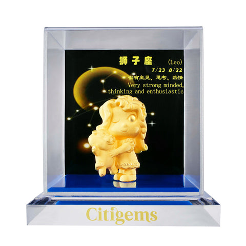 999 Pure Gold Plated Horoscope Figurine - Leo