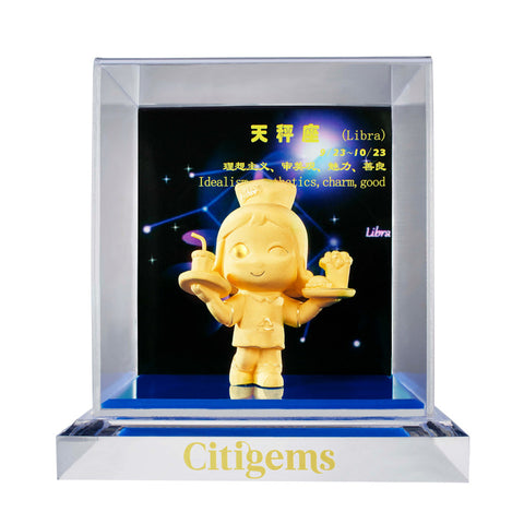 999 Pure Gold Plated Horoscope Figurine - Libra