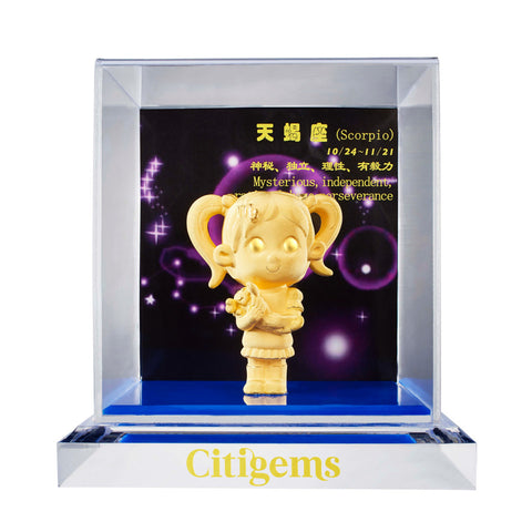 999 Pure Gold Plated Horoscope Figurine - Scorpio