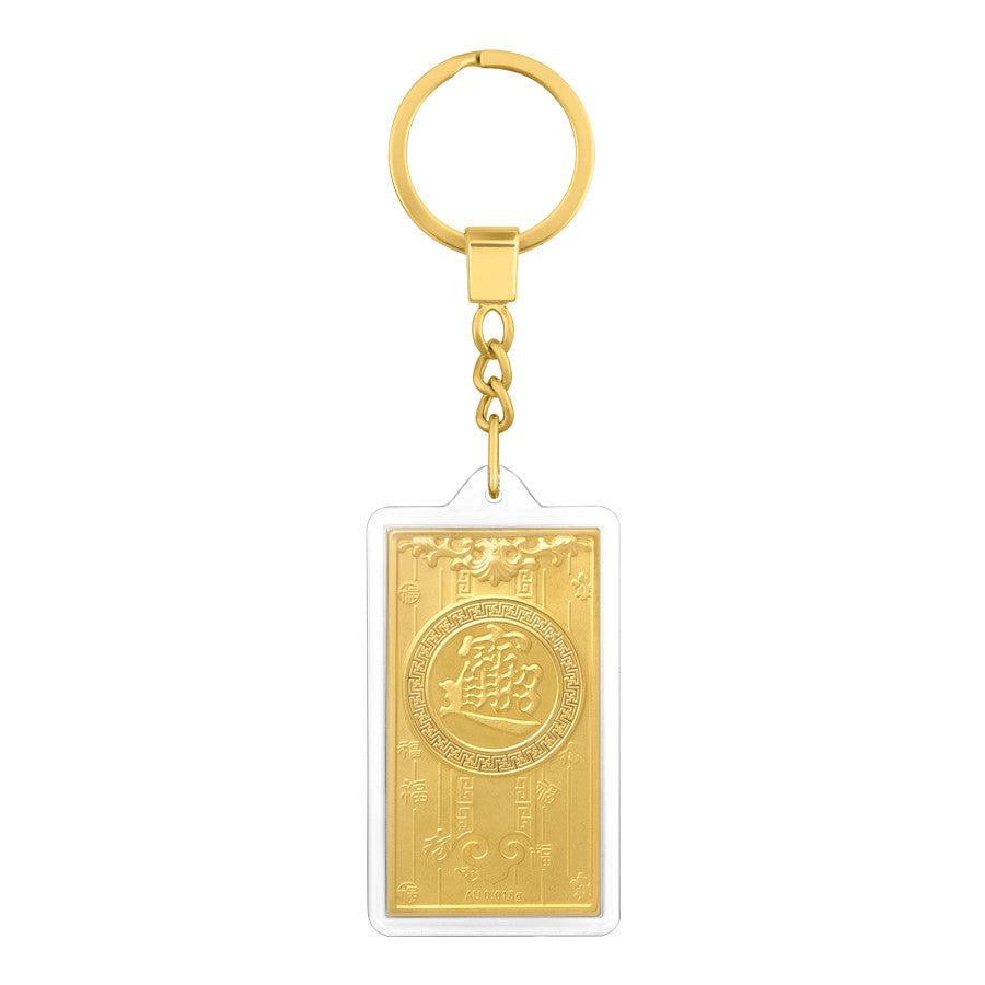 999 Pure Gold Plated Prosperity and Abundance Key Chain