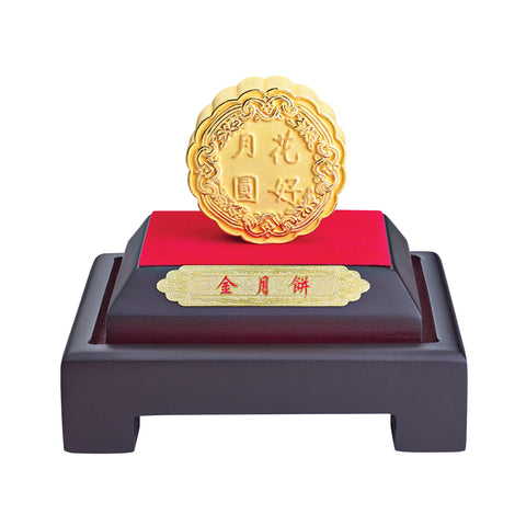 999 Pure Gold Plated Reunion Mooncake Figurine
