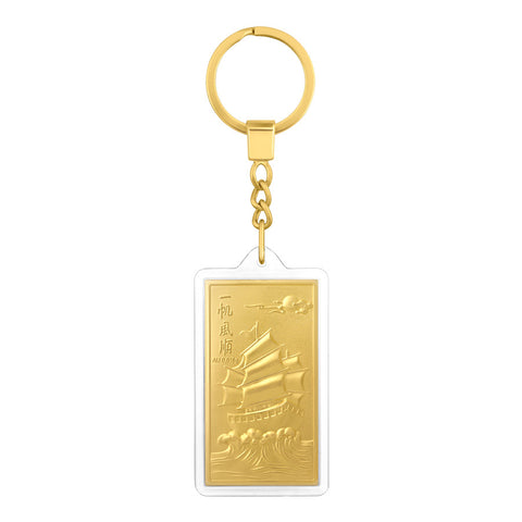 999 Pure Gold Plated Smooth Sailing Ship Key Chain