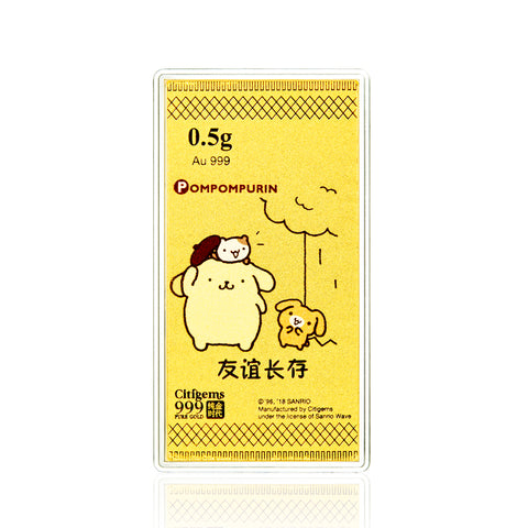 999 Pure Gold Pompompurin Everlasting Friendship 0.5g Gold Bar