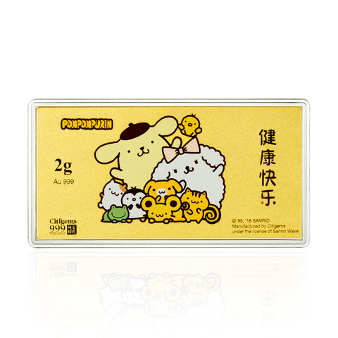999 Pure Gold Pompompurin & Friends 2g Gold Bar