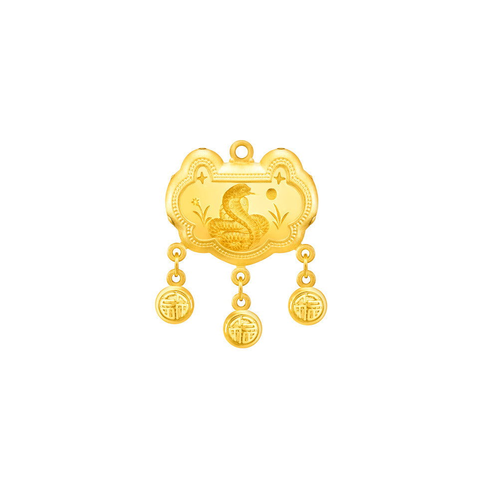999 Pure Gold Locket of Fortune Zodiac Snake Pendant