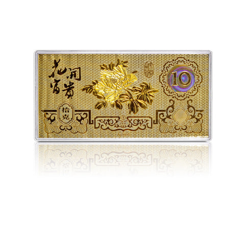 999 Pure Gold Fortune Blossoms 10g Gold Bar