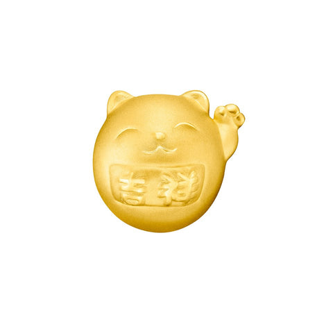 999 Pure Gold Fortune Cat Good Luck Charm