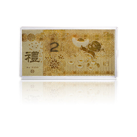 999 Pure Gold Good Fortune 2g Gold Bar