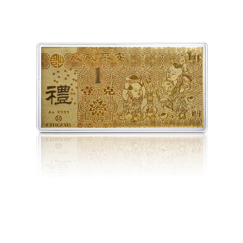 999 Pure Gold Harmonious Union 1g Gold Bar