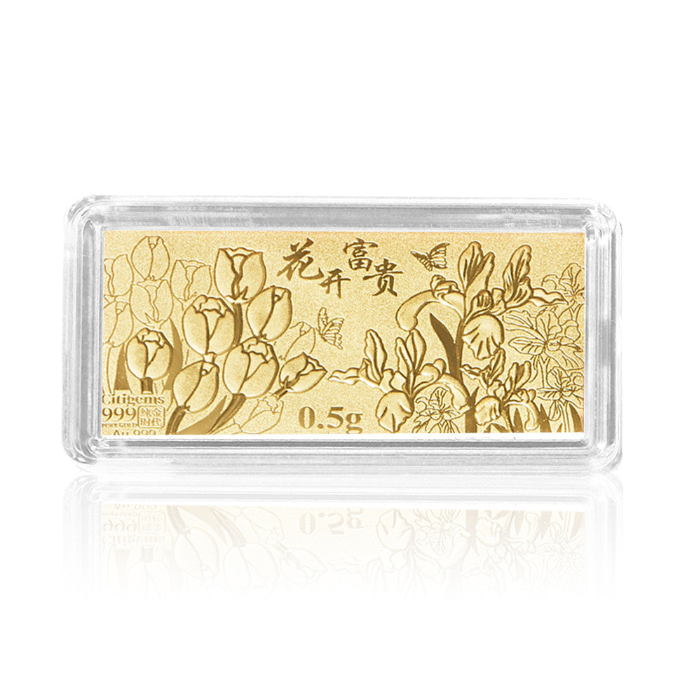 999 Pure Gold Luscious Love Tulips & Irises 0.5g Gold Bar