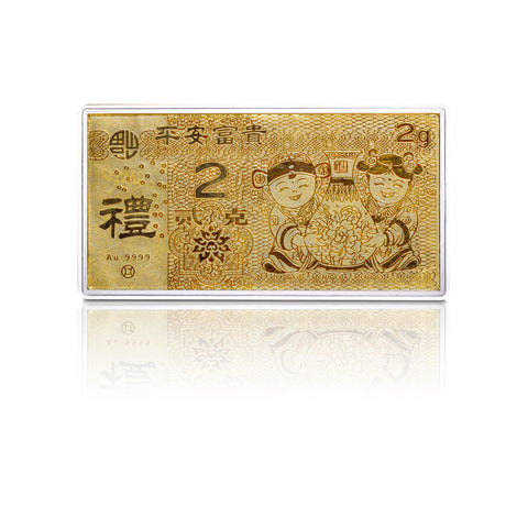 999 Pure Gold Peace and Prosperity 2g Gold Bar