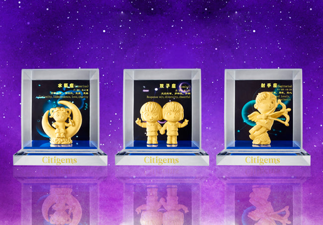 999 Pure Gold Plated Horoscope Figurines Set