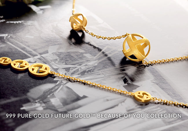 999 PURE GOLD FUTURE GOLD BECAUSE OF YOU COLLECTION