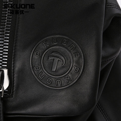 Front Zip Leather Backpack