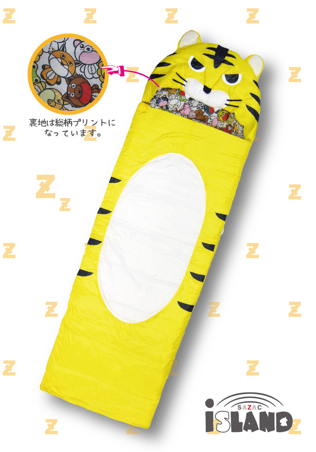 Tiger Sleeping Bag