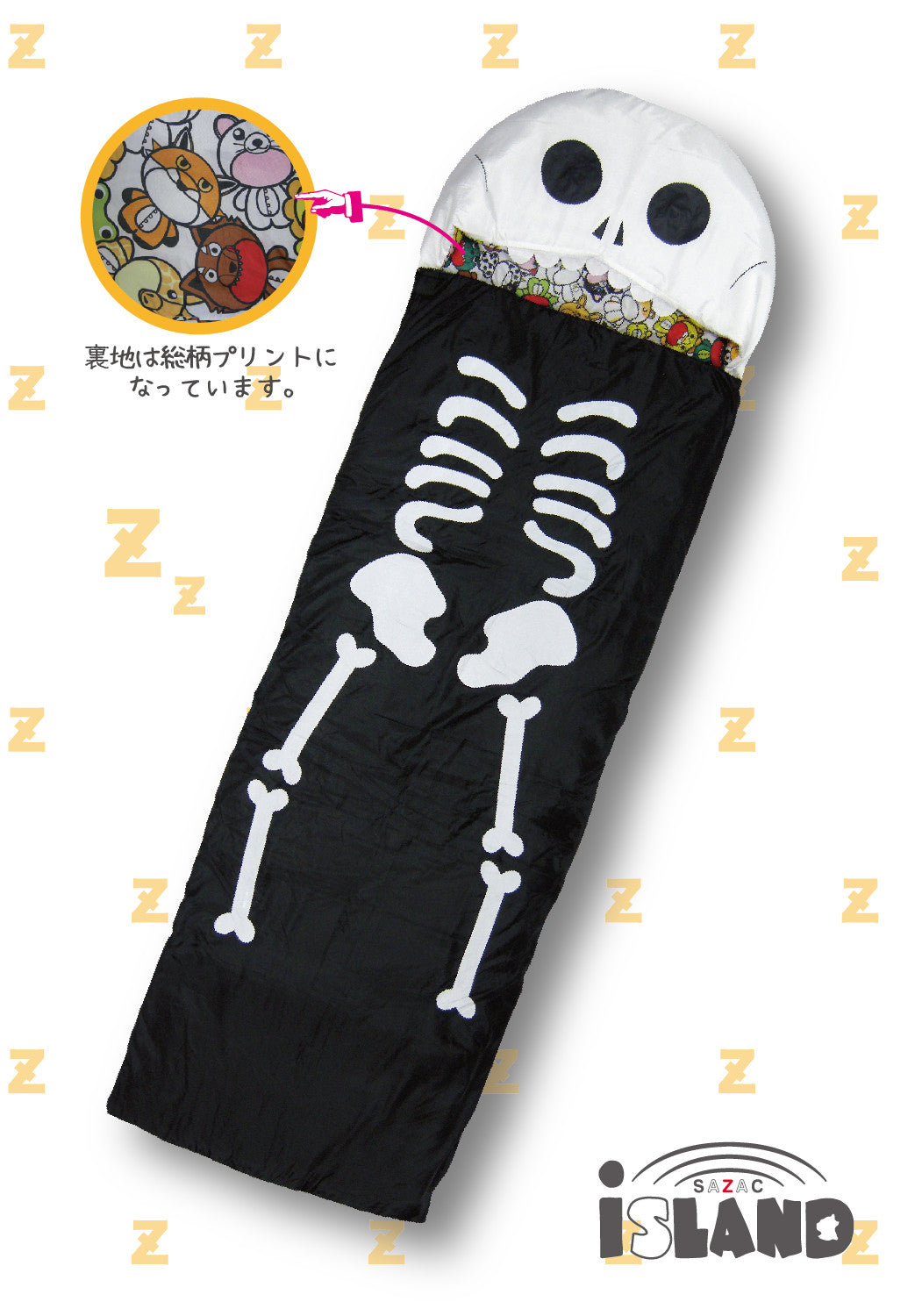 Skeleton Sleeping Bag