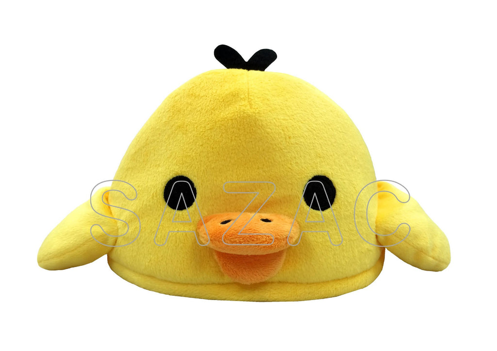 Yellow Bird (Half Cap)
