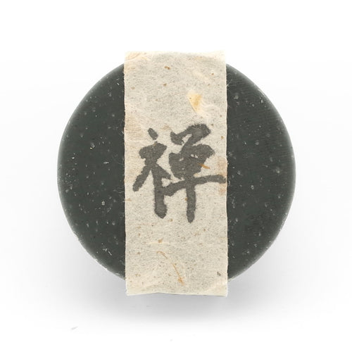Zen(Bamboo Charcoal) Soap